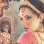 Sadiyon Ki Beti Novel By MA Rahat Pdf Download