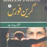 Green Force Novel By MA Rahat Pdf Download