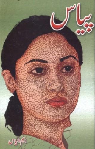 Pyas Novel Urdu By M Ilyas Pdf
