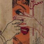 Jurm O Saza Novel By Adil Rasheed Pdf Free