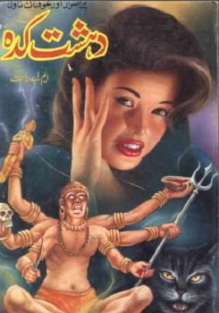 Dehshat Kada Urdu Novel By MA Rahat Pdf