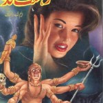 Dehshat Kada Urdu Novel By MA Rahat Pdf