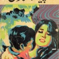 Pyasa Sawan Novel By Gulshan Nanda Pdf Free