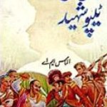 Sultan Tipu Shaheed Novel By Almas MA Pdf Free