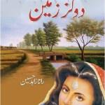Dou Gaz Zameen Novel By Rana Zahid Hussain Pdf