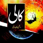 Kali Novel Urdu By Rakhi Chaudhry Pdf Download