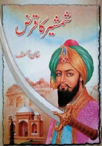 Shamsheer Ka Karz Novel By Khan Asif Pdf