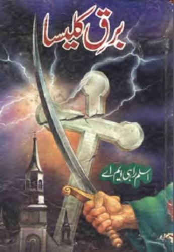 Barq e Kaleesa Novel By Aslam Rahi MA Pdf