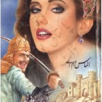 Fateh Al Raha Novel By Almas MA Pdf Download
