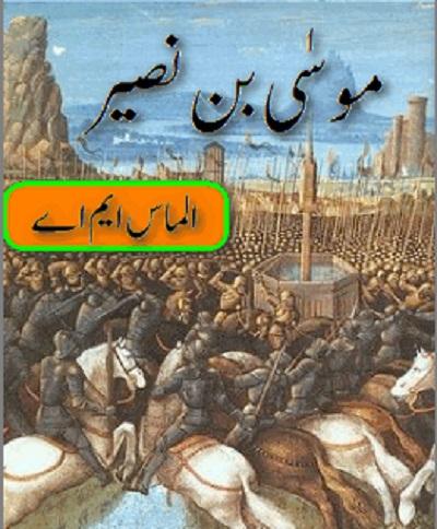 Musa Bin Naseer Novel By Almas MA Pdf