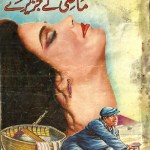 Maazi Ke Jazeere Novel By MA Rahat Pdf