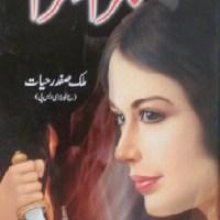 Mujrim Mehram Novel By Malik Safdar Hayat Pdf