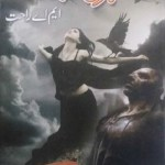 Sunehri Taboot Novel By MA Rahat Pdf Download