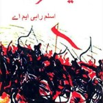 Yalghar Novel By Aslam Rahi MA Pdf Download