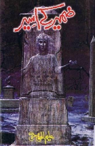 Zameer Ke Aseer Novel By Aleem Ul Haq Haqi Pdf
