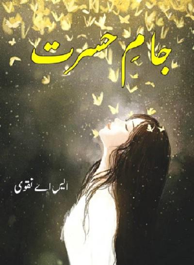 Jaam e Hasrat Novel By S A Naqvi Pdf