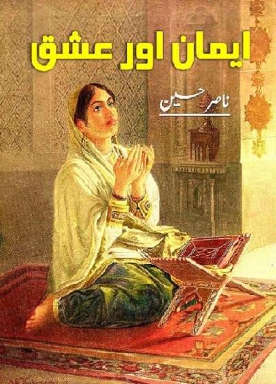 Eman Aur Ishq Novel By Nasir Hussain Pdf