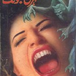 Sunehri Jonk Novel By MA Rahat Pdf Download