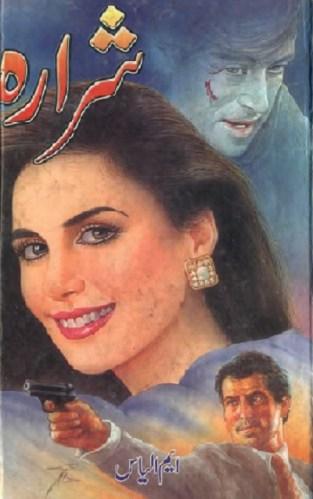 Sharara Novel Urdu By M Ilyas Pdf