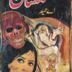 Shamshan Novel By A Hameed Pdf Free Download