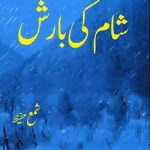 Sham Ki Barish Novel By Shama Hafeez Pdf