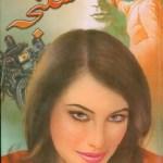 Shikanja Novel Urdu By M Ilyas Pdf Download