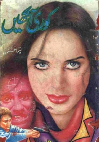 Kori Aankhain Novel By Seema Ghazal Pdf