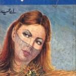 Sehra Ka Chand Novel By A Hameed Pdf Free
