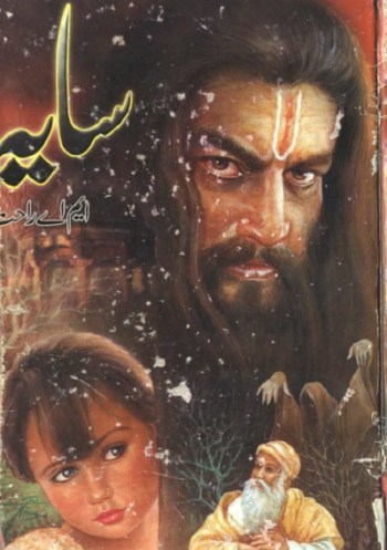 Saya Novel Urdu By MA Rahat Pdf
