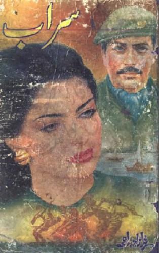 Saraab Novel By Sarfaraz Ahmad Rahi Pdf