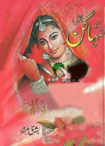 Suhagan Novel By Bushra Masroor Pdf
