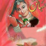 Suhagan Novel By Bushra Masroor Pdf Download