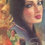 Balidan Novel Urdu By A Hameed Pdf Download