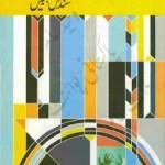 Lakeeren Aur Taqdeeren By Sundas Jabeen Pdf