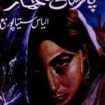 Parsai Ka Khumar Novel By Ilyas Sitapuri Pdf
