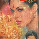 Bhaint Novel By Sarfraz Ahmad Rahi Pdf Free