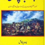 Maharaja Porus Urdu By Buddha Prakash Pdf Free
