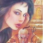 Talisma Novel By Gul Nokhaiz Akhtar Free Pdf