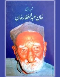 Khan Abdul Ghaffar Khan By Bacha Khan Pdf