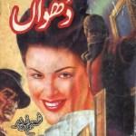 Dhuwan Novel By Shamim Naveed Pdf Download