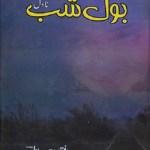 Bol Shab Novel By Iftikhar Ahmad Atir Pdf Free