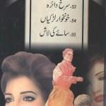Jasoosi Duniya Jild 17 Urdu By Ibne Safi Pdf