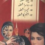 Jasoosi Duniya Jild 18 Urdu By Ibne Safi Pdf