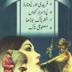 Jasoosi Duniya Jild 2 By Ibne Safi Pdf
