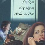 Jasoosi Duniya Jild 29 Urdu By Ibne Safi Pdf