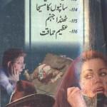 Jasoosi Duniya Jild 38 Urdu By Ibne Safi Pdf