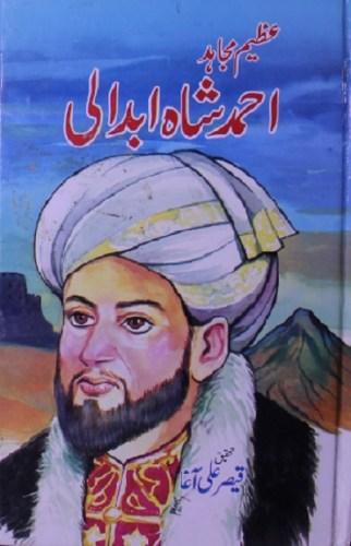 Ahmad Shah Abdali Urdu By Qaisar Ali Agha Pdf