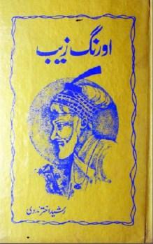 Aurangzeb Alamgir Urdu By Rasheed Akhtar Nadvi Pdf