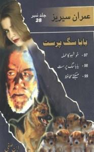 Baba Sag Parast Imran Series Jild 28 By Ibne Safi Pdf