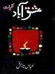 Kulliyat e Abbas Tabish Ishq Abad By Abbas Tabish Pdf